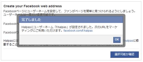Facebook-id (1)
