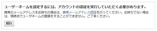 Facebook-id (6)