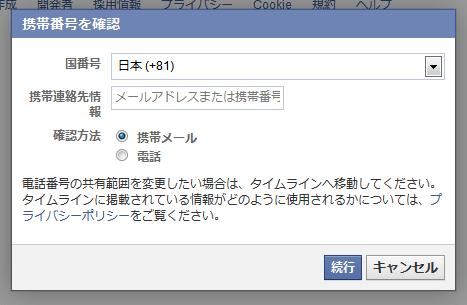 Facebook-id (7)