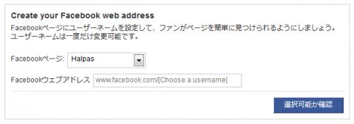Facebook-id (8)