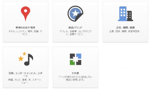 Google-plus (2)