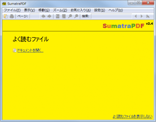 Sumatra PDF (1)