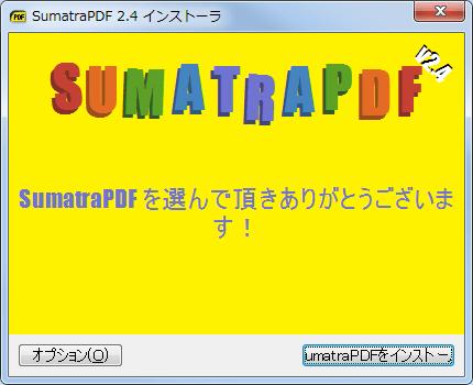 Sumatra PDF (5)