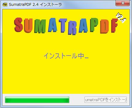 Sumatra PDF (7)