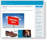 NTT America Technical OperationsのDNSサーバは使用しないでください。 | ハルパス