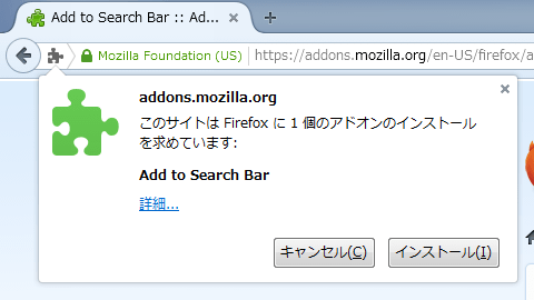 Add to Search Bar (2)