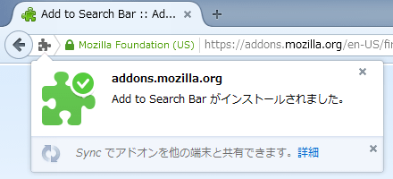 Add to Search Bar (3)