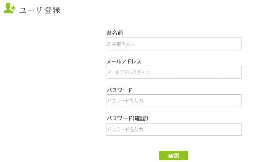DATA-BOX (3)