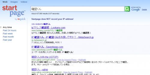 Startpage (2)