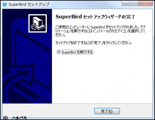 superbird (16)
