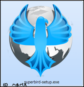 superbird (3)