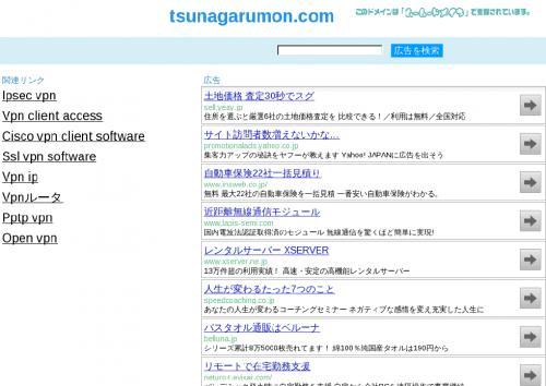 tsunagarumon (2)