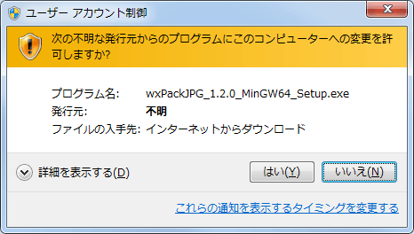 wxPackJPG (4)