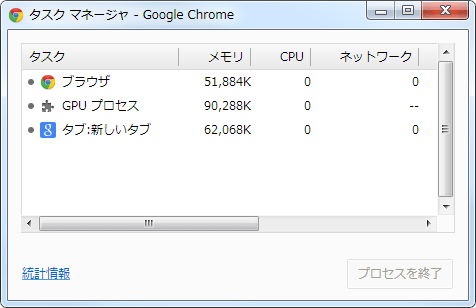 Google Chrome-64bit (13)