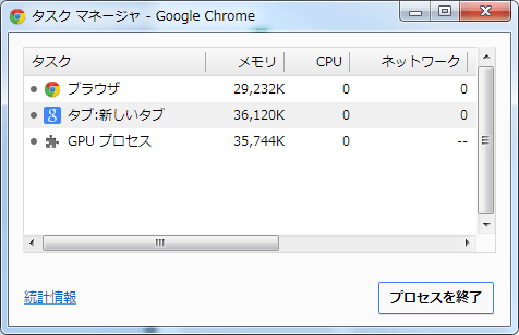 Google Chrome-64bit (14)
