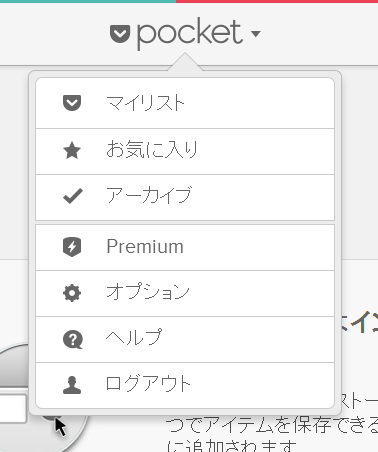 Pocket (5)