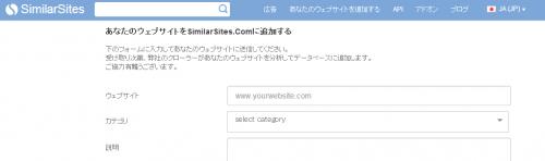 SimilarSites (2)