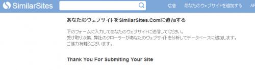 SimilarSites (4)