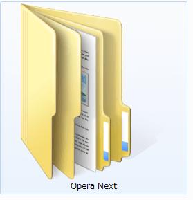 Opera-next-cache (5)