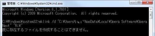 Opera-next-cache (7)