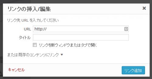 Wordpress-error-link (2)