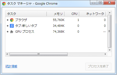 chrome-beta-64bit (1)