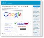 【gTLD】現在申請されている新ドメインの一覧(Google編)   ハルパス