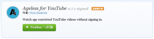 Ageless for YouTube (1)