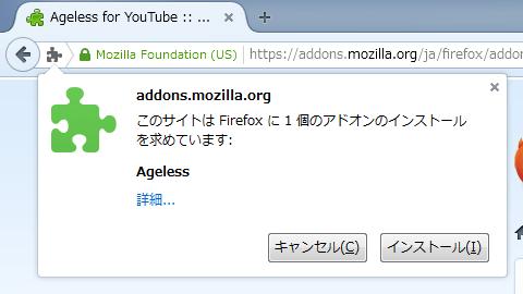 Ageless for YouTube (2)