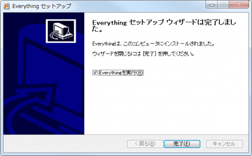 Everything (10)