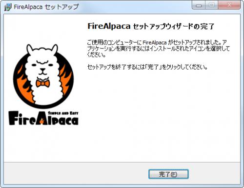 FireAlpaca  (10)