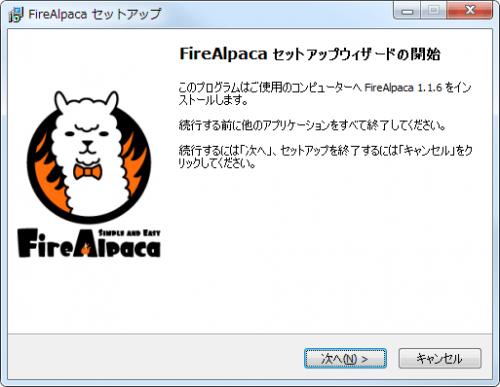 FireAlpaca  (6)
