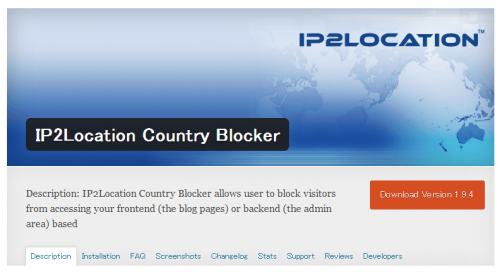 IP2Location Country Blocker