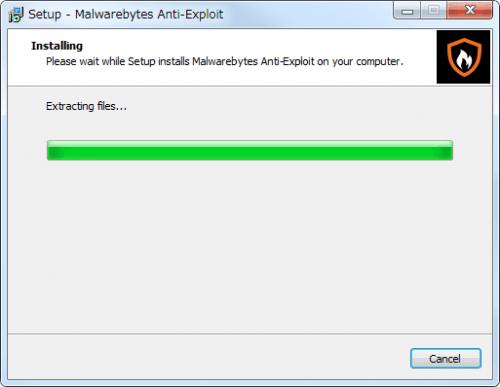Malwarebytes Anti-Exploit (14)