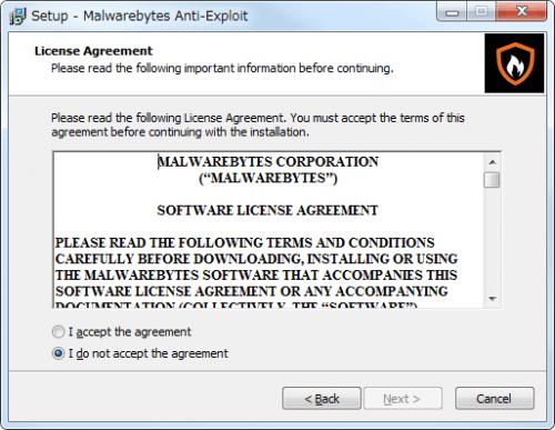 Malwarebytes Anti-Exploit (7)