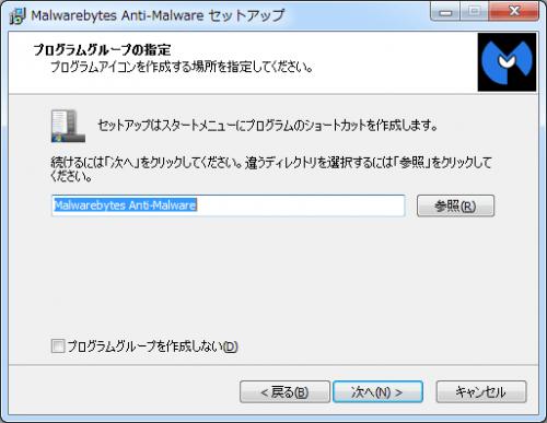 Malwarebytes-Anti-Malware (11)