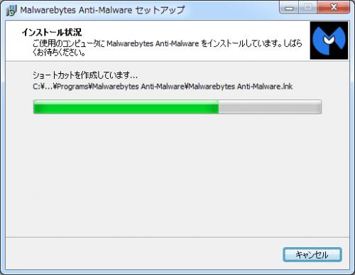 Malwarebytes-Anti-Malware (14)