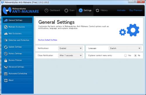 Malwarebytes-Anti-Malware (18)