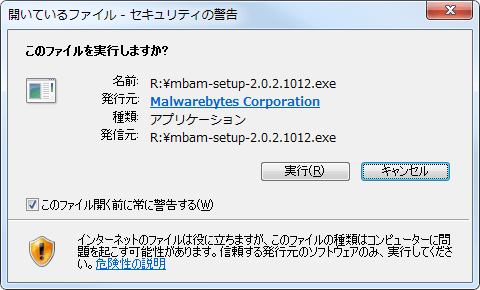 Malwarebytes-Anti-Malware (3)