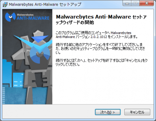 Malwarebytes-Anti-Malware (6)