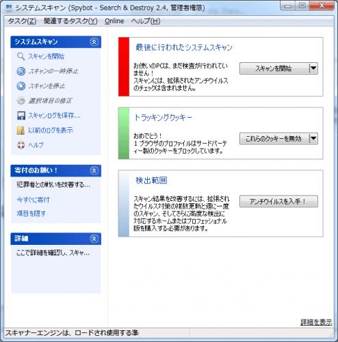 Spybot-2.4 (15)