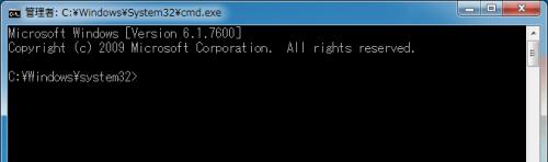 cmd-delete-service (1)