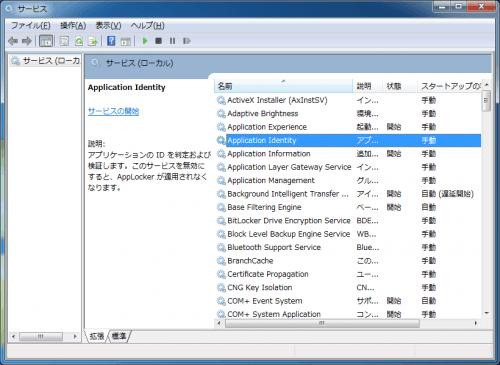 cmd-delete-service (4)