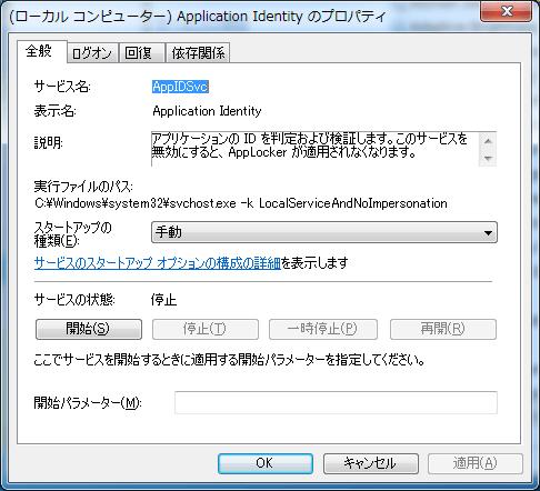 cmd-delete-service (5)