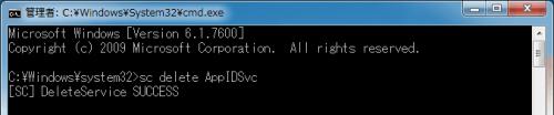 cmd-delete-service (7)