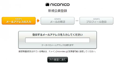 niconico-accounts (3)