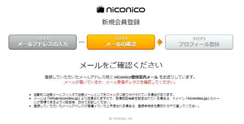 niconico-accounts (4)