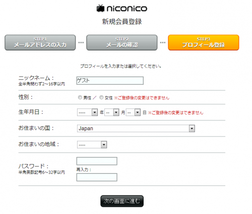 niconico-accounts (6)