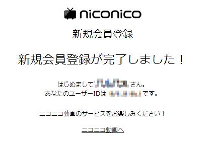 niconico-accounts (9)