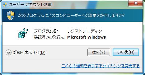 regedit-backup-windows (3)